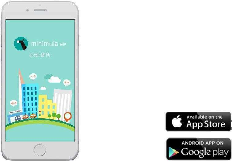 Android et IOS Minimula app